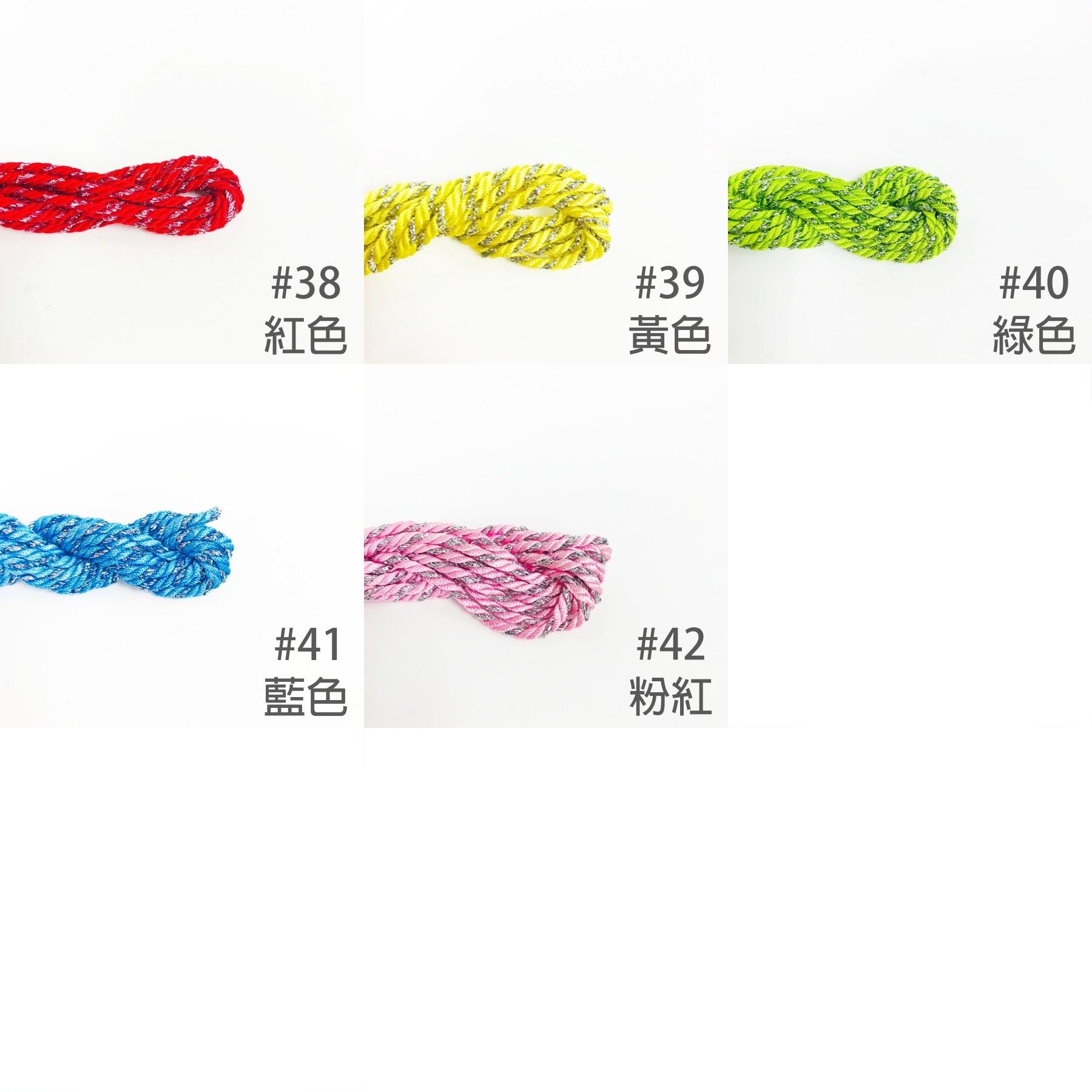 銀蔥尼龍繩3mm*3M
