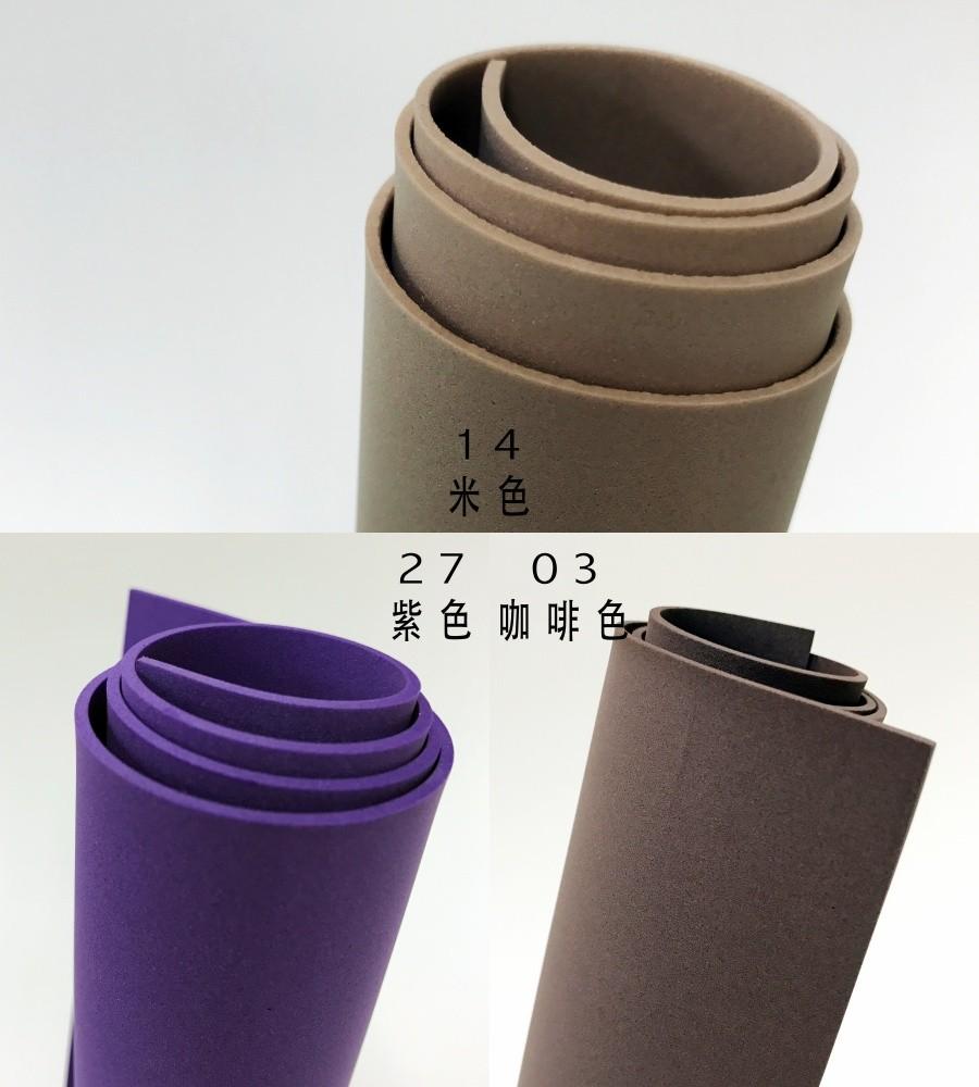 泡棉珍珠板48CM*95CM-灰色系列(1.5MM&3.0MM)