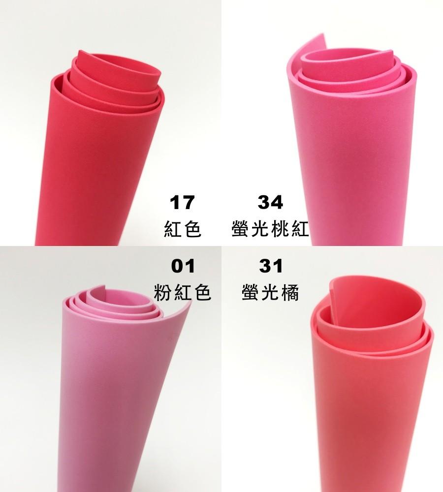 泡棉珍珠板48CM*95CM-紅色系列(1.5MM&3.0MM)