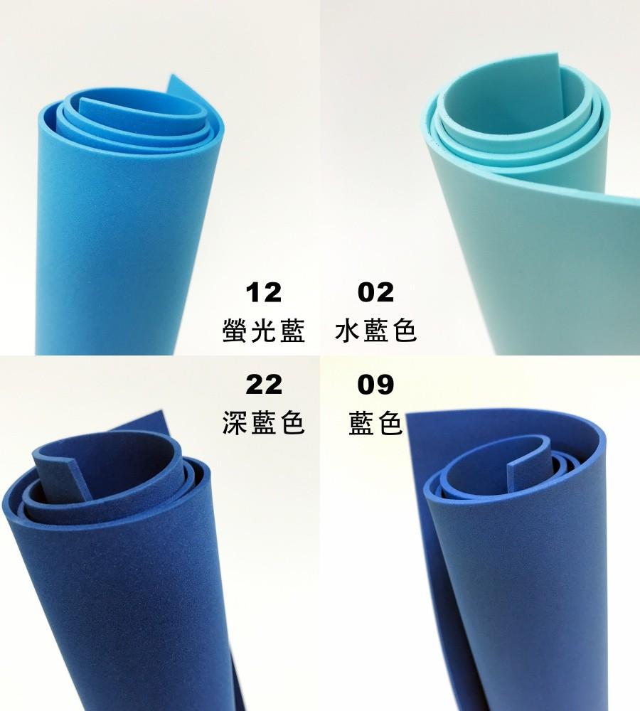 泡棉珍珠板48CM*95CM-藍色系列(1.5MM&3.0MM)