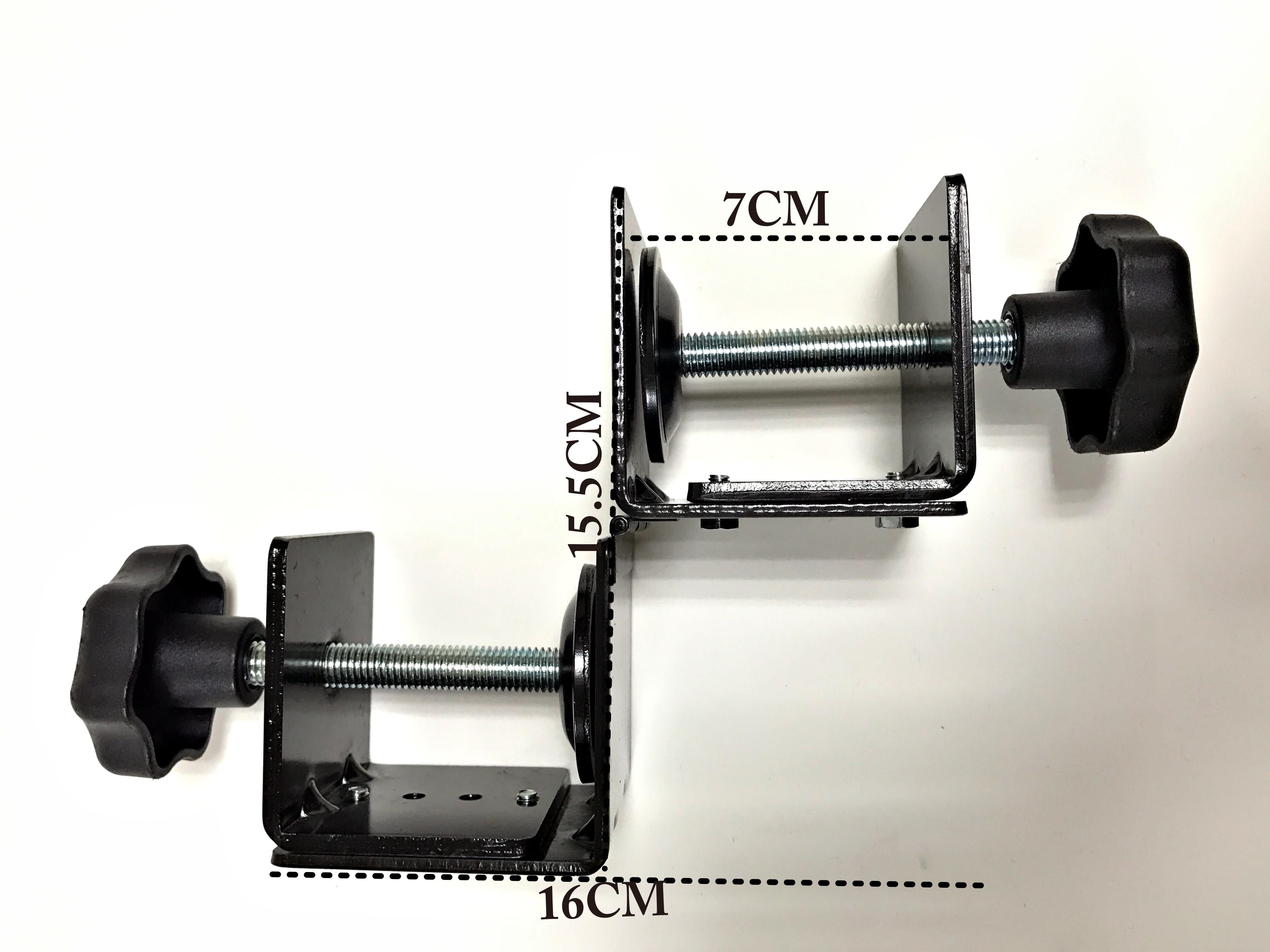 W型夾(30cm)