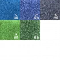 砂畫系列-1Kg藍綠系