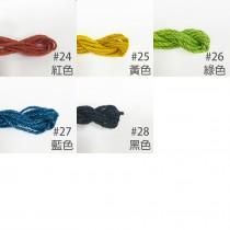 彩色金蔥麻繩3mm*3M