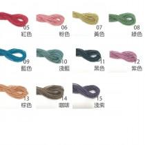 彩色麻繩2mm*6M