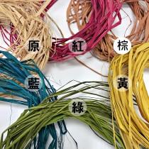 小花束系列-拉菲草