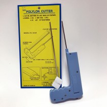 保麗龍切割器H-007(交直流兩用)