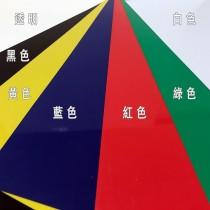 PVC板0.5mm×.60.×60cm